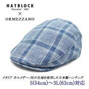 ORMEZZANOオルメザーノハンチングマルゼ日本製ハンチング帽子1a