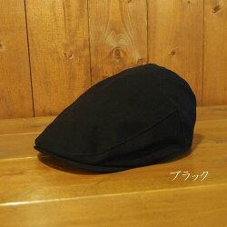 ハンチングマルゼ備和(びんわ)HATBLOCK2