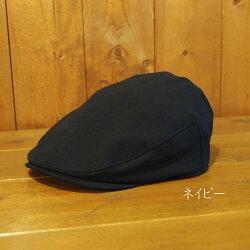 ハンチングマルゼ備和(びんわ)HATBLOCK4