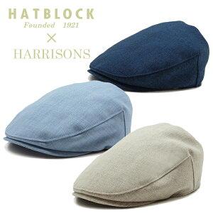 HARRISONS ハリソンズ:SEA SHELL シーシェル ハンチングマルゼ HATBLOCK帽子 大きい サイズ 日本製 メンズ サイズ調節 春 夏 ハンチング レディース サックス 生成り ネイビー 【 ラッピング 送料無