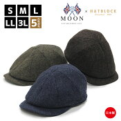 MOONヘリンボーンハンチキャス帽子ハンチングキャスケット