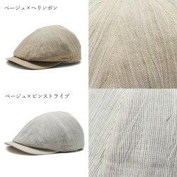 小千谷縮ハンチングキャスケット(帽子メンズ春夏麻大きいサイズHATBLOCK日本製)