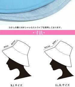 【日本製】帽子レディースハットUV対策折りたたみつば広大きいサイズ対応春夏(HATBLOCKサファイアハット)【ラッピング無料】
