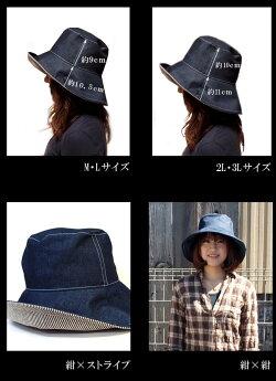 大きいサイズ帽子レディース