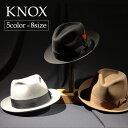 KNOX ノックス 中折れハット日本製 メンズ 兎毛 フェルト ラビット 帽子 高級 軽い 羽根つき スーツ おしゃれ こだわ…