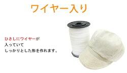サリーサファイアキャスケット(UVカットレディース大きいサイズ麻3L2L対応)