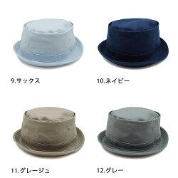 オックスポークパイハット日本製ハンチング帽子大きいサイズ【ラッピング・送料無料】