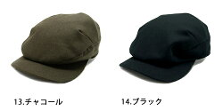 オックスハンチングローアン日本製ハンチング帽子大きいサイズ【ラッピング・送料無料】
