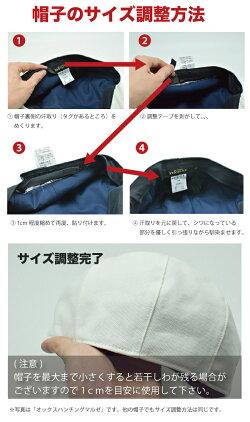 紫外線対策サファイアハットHATBLOCKUVカット帽子大きいサイズ洗える日本製レディースハットつば広サイズ調節春夏綿コットン麻【ラッピング送料無料】UV紫外線折りたたみギフトプレゼント