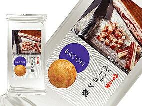 『ベーコン焼き8個入』