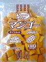 南国ベトナム産完熟マンゴー『SEVENTEEN UP マンゴー500g(冷凍/業務用商品)』