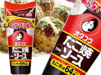 オタフクたこ焼きソース 200g(たこ焼き約64個分/家庭用商品)