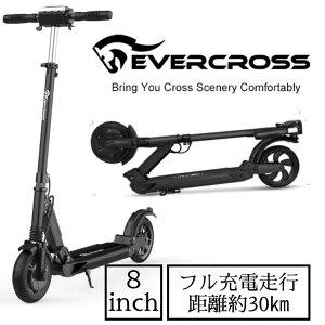 「EVERCROSS」電動キックボード 電動スクーター 黒 折り畳み式 大人用 電動キックスクーター 7.5Ah大容量製バッテリー 最大時速30キロ 軽量 3段変速ギア 耐荷重120kg LEDライト 専用バッグ付き