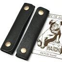 [送料無料]牛革スムース バッグハンドルカバー ブラック 2枚組[バッグ 持ち手 カバー 革][HATCHI/b073]定形…