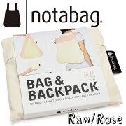 [送料無料]notabagノットアバッグ(Raw/Rose)[HATCHI/ntb3raro]定形外郵便発送トートバッグリュックサックポータブルルバッグ