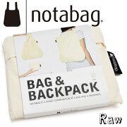 [送料無料]notabagノットアバッグ(Raw)[HATCHI/ntb3ra]定形外郵便発送トートバッグリュックサックポータブルルバッグ