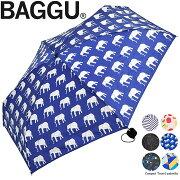 折りたたみ傘バグゥBAGGUumbrellamini(エレファント)レディース折り畳み傘50cm雨傘[HATCHI/um50]おしゃれ軽量コンパクト母の日プレゼントバレンタインギフト送料無料