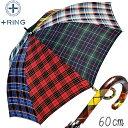 新作 傘 レディース 長傘 雨傘 60cm×8本骨 +RING 手開き式レディース傘[HATCHI/m972]タータンチェック ブランド…