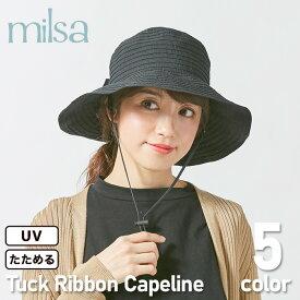 ミルサ milsa レディース ハット UVカット UV90%カット 帽子 ぼうし 紫外線対策 洗濯機洗い 蒸れにくい 持ち運び便利 サイズ調整 吸汗速乾素材
