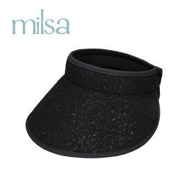 ミルサ milsa レディース ハット 帽子 ぼうし 紫外線対策 UVカット 風に飛ばされにくい あご紐付き メッシュ素材 自転車 スポーツ観戦 アウトドア ガーデニング