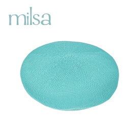 ミルサ milsa キッズ ベレー 帽子 ぼうし 洗濯機 洗える サイズ調整 吸汗速乾素材 蒸れにくい 名前ラベル付き