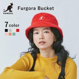 KANGOL Furgora Bucket バケットハット ファー メンズ レディース 男女兼用 ファーゴラ ストリート もこもこ ふわふわ ブラック カンゴール カンガルー