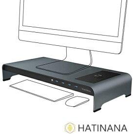 パソコン台 アルミモニター台 机上台ワイヤレス充電 モニタースタンドディスプレイ台Vaydeer パソコン台 4xUSB 3.0ポートデータを効率的に転送 充電ポートアルミ 多機能 ハブモニタースタンド パソコン台 キーボードマウス収納 デ