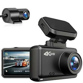 2021最新版 Changer ドライブレコーダー 4K 800万画質 前後カメラ wifi搭載 GPS ジェスチャーコントロール SONY製CMOSセンサー搭載 WDR搭載 暗視機能 ノイズ対策済 駐車監視 LED信号対応 Gセンサー