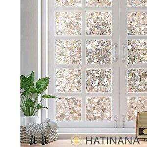 Rabbitgoo 窓 めかくしシート 貼ってはがせる窓ガラスフィルム 光によってはステンドグラスシール 外から見えない窓用フィルム UVカット窓ガラス目隠しシート おしゃれな窓飾り 紫外線対策