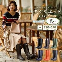 DL302IRODORI/DL302彩り(いろどり)