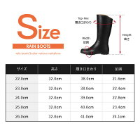DL301レインブーツ日本製IRODORIRAINSBT安心の日本製彩り国産レインブーツレディースオフィス梅雨防水長靴大きいサイズローヒール黒防水ブーツレディースレインシューズ国産長靴国産軽量長靴ハンドメイド長靴シバタ長靴歩きやすい