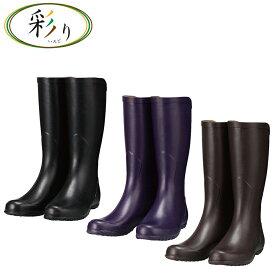 DL301 レインブーツ 日本製 IRODORI RAIN SBT 安心の日本製 彩り 国産レインブーツ レディース オフィス 梅雨 防水 長靴 大きいサイズ ローヒール 黒 防水 ブーツ レディース レインシューズ 国産長靴 国産軽量長靴 ハンドメイド長靴 シバタ長靴 歩きやすい