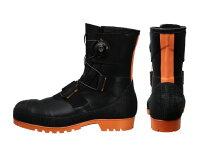 SB3004(Black/Orange)CE/SB3004(ブラック/オレンジ)CE