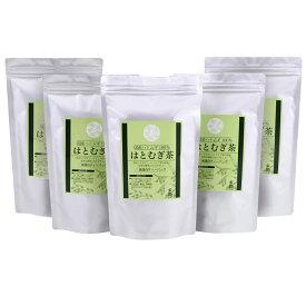送料無料【5個セット】はとむぎ茶30パック入り) はと麦茶 【はとむぎ茶 国産 100%】(12g×30包入り)