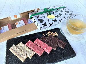 ベッピンチョコBOX〜2箱はとむぎシリアル入りのクランチチョコホワイトはとむぎ・イチゴ・ミルクチョコの3種類入り!
