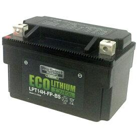 バイクパーツ リチウムイオンバッテリーLPT14H-FP-BS エコリチウムイオンバッテリーPro Select Battery (プロセレクトバッテリー) PSB202 取寄品