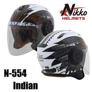 バイクジェットヘルメットインディアンデザイン アメリカン ストリート系 羽 フェザー通勤 通学 ツーリング インナーバイザー カッコいい オシャレ 安いNIKKOHELMET N-554 WHITE/SILVER INDIAN ニッコ