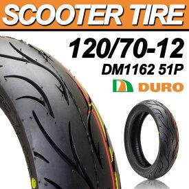 Roller Reifen Set Innova Meteor Piaggio Diesis 50 120//70-12+130//70-12 100