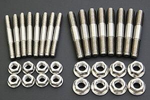 バイク用品 ブレーキ クラッチPMC ピーエムシー ステンレス E Xスタッドボルト&ナットセット Z1000 8mm81-3242 4547567994923取寄品 セール