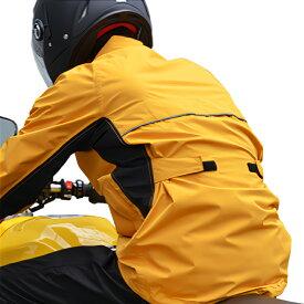バイク用だから安心 動きやすいストレッチ素材 当店1番人気レインスーツ HR-001 レインウェア カッパ WIDE SOURCE オートバイ