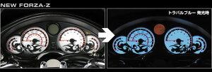 バイク用品 電装系Z-FORCE ジーフォース エスピーアイ ELメータートライバルTYPE-Z フォルツァ(MF08)836ELTR 4547567331070取寄品 セール
