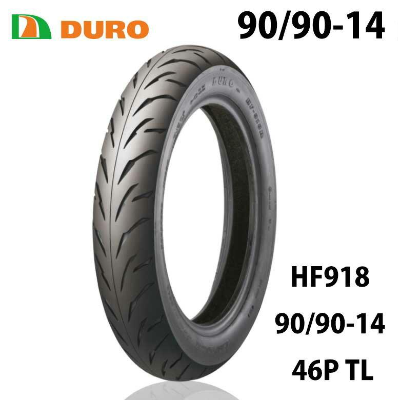 楽天スーパーセール スクーター バイク タイヤ 90/90-14 DUROタイヤ 安心の理由は純正部品採用実績とダンロップとの長期提携工場契約有り HF918 46P TL デューロ 90/90-14