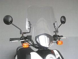 バイク用品 外装AF-ASAHI 旭風防 ウインドシールド BWS125FiBW-03 4560122611929取寄品 セール