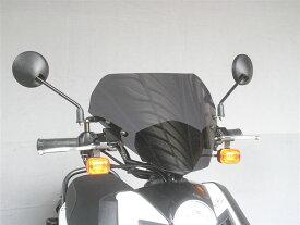 バイク用品 外装AF-ASAHI 旭風防 ショートスクリーン スモーク BWS125FiBW-08 4560122611936取寄品 セール