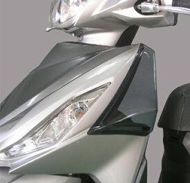 バイク用品 外装AF-ASAHI 旭風防 サイドバイザー AD-32 アドレス110 EBJ-CE47AAD-32 4560122612995取寄品 セール