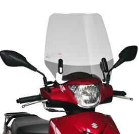 バイク用品 外装AF-ASAHI アサヒフウボウ/旭風防 ウインドシールド AD-43 アドレス125 2BJ-DT11AAD-43 4560122613442取寄品 セール