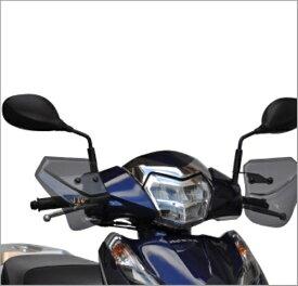 バイク用品 外装AF-ASAHI 旭風防 ナックルバイザー HN-08 LAED125 2BJ-JF45HN-08 4560122613510取寄品 セール