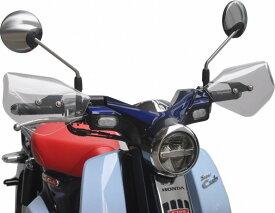 バイク用品 ハンドルAF-ASAHI 旭風防 ナックルバイザー C125 2BJ-JA48M1-02 4560122613749取寄品 セール