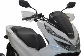 バイク用品 ハンドルAF-ASAHI 旭風防 ナックルバイザー PCX 150 PCX HYBRID (2BJ-JF81 2BK-KF30 2AJ-JF84)M3-PCX 4560122613794取寄品 セール