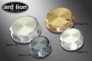 バイク用品 ブレーキ&クラッチアントライオン antlion リザーバータンクキャップ NISSIN NISSIN RCタイプ ブレーキタンク対応 ワンピースタイプ チタンブルー28002-TB 4547567410065取寄品 セール